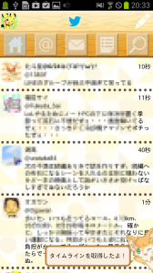 Screenshot_2014-06-01-20-33-59