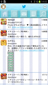 Screenshot_2014-07-13-14-02-24