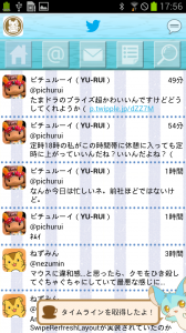 Screenshot_2014-07-13-17-56-47