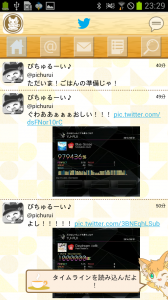 Screenshot_2014-08-31-23-29-27