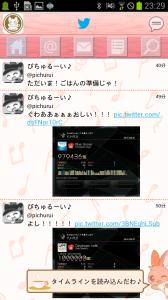 Screenshot_2014-08-31-23-29-45