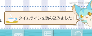 screenshotshare_20150106_230106