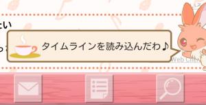 screenshotshare_20150106_230254