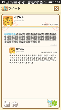 Screenshot_2015-02-01-15-14-53