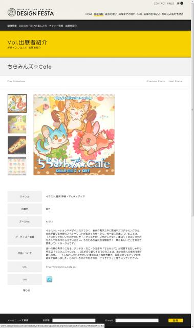 dfv41_syoukai