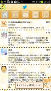 Screenshot_2014-06-01-20-33-59