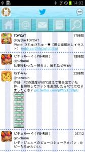 Screenshot_2014-07-13-14-02-24