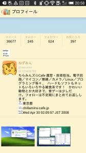 Screenshot_2014-10-19-20-58-13