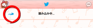 screenshotshare_20150106_225727